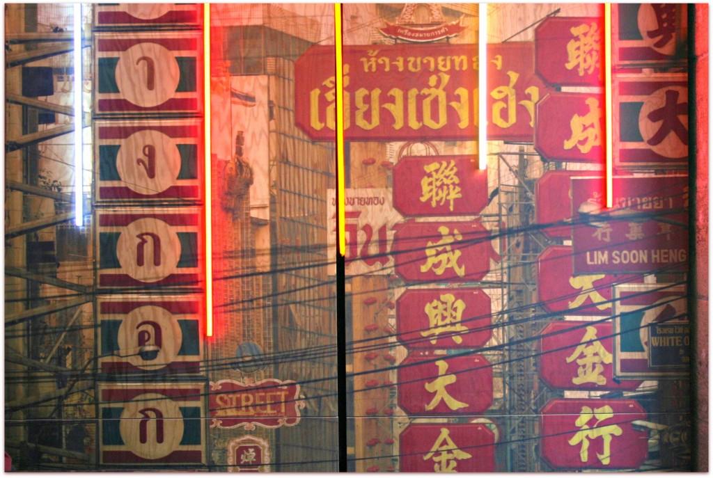 Néons STREET Bangkok