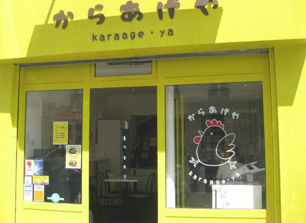 Karaageya-devanture