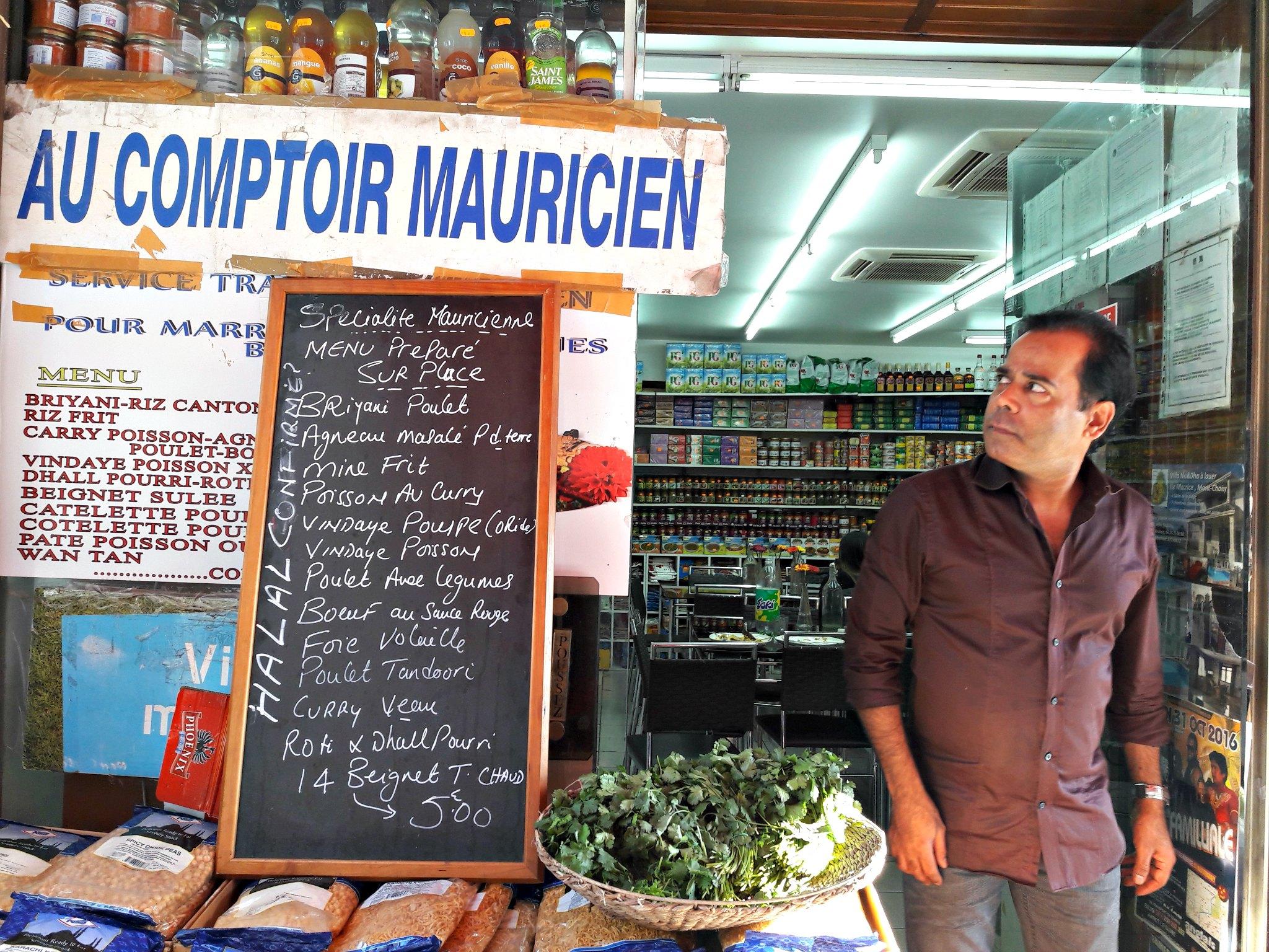 Bazar maurice boui bouiboui boui for Maurice boutique