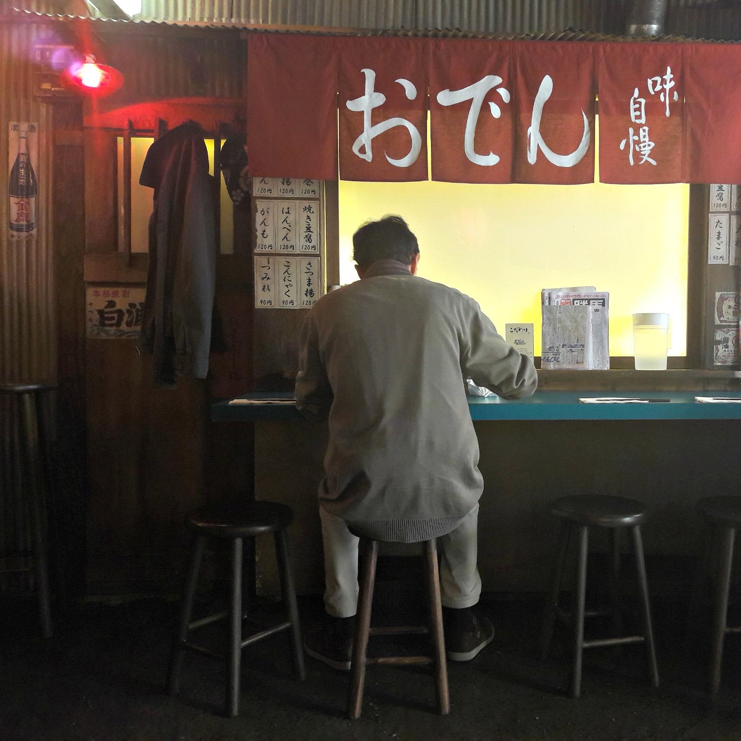 manger chez kodawari ramen