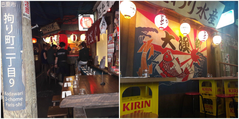 décoration kodawari ramen