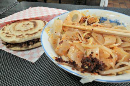 chez mam shaaxi cuisine chinoise