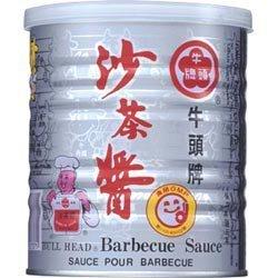 sauce satay taiwan