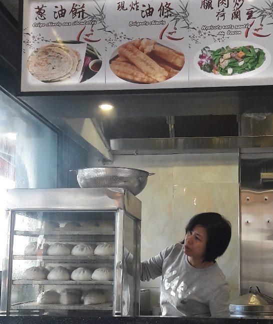 jie jia baozi petit déjeuner chinois